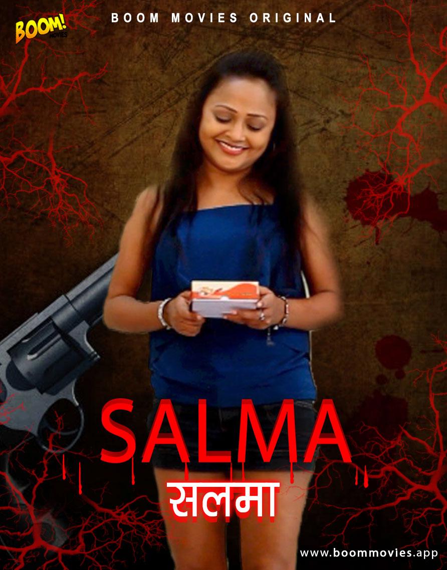 Salma 2021 Boommovies Short Film 720p WEB-DL x264