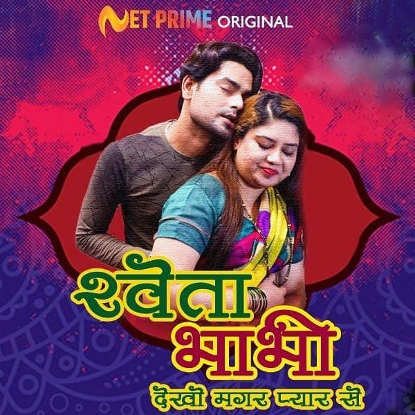 Shweta Bhabhi 2021 EP02 NetPrime Hindi Series 720p   480p WEB-HD x264