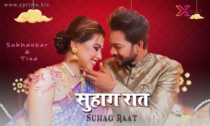 Suhagraat 2021 XPrime Hindi Short Film WEB-HD x264
