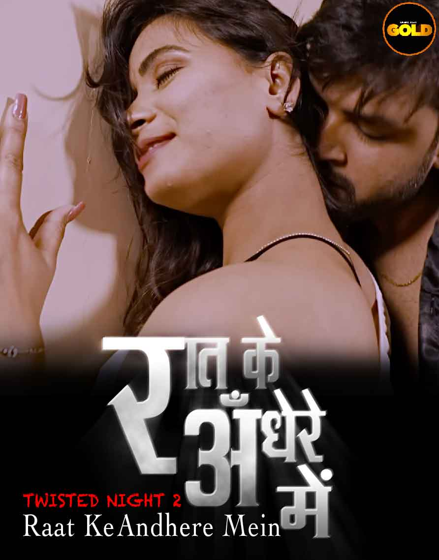 Twisted Night 2 2021 Hindi Short Film 720p WEB-DL 200MB x264